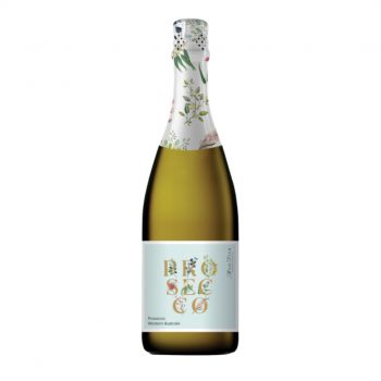 Mad Fish Prosecco - Boxed Indulgence
